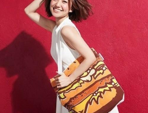 Fast Food Fashion? McDonalds bringt erste eigene Modekollektion auf den Markt